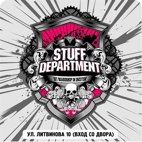 Stuff D