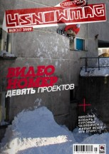 4snowmag-cover-10-354x500
