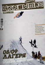 4snowmag_4_11_cover